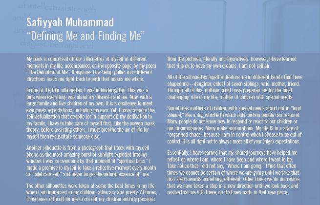 Safiyyah Muhammad